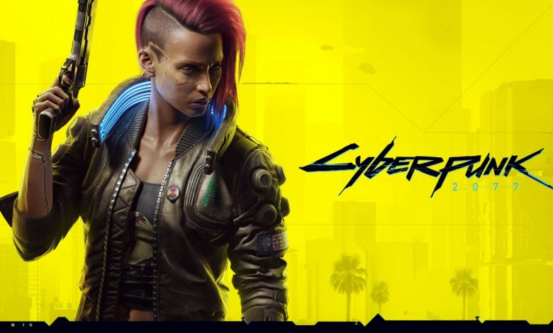 Cyberpunk-2077-gameolog