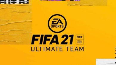 fifa-21-ultimate-team-gameolog